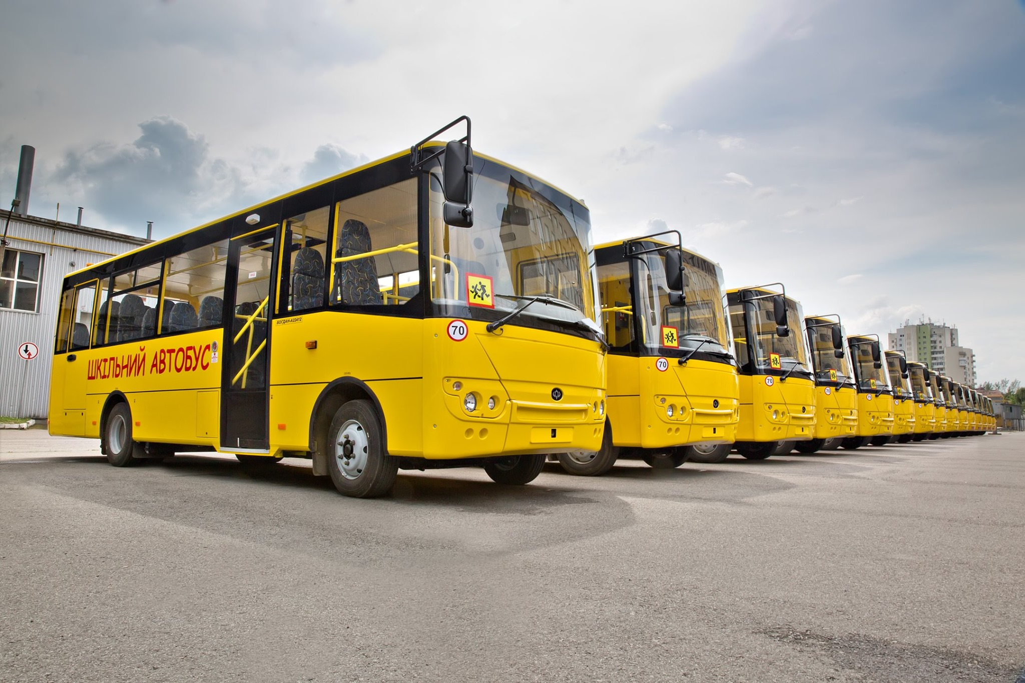 Поставщик запчастей на школьные автобусы